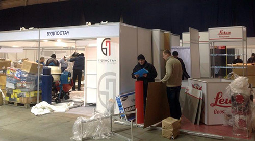 KyivBuild 2014 thriteen days before